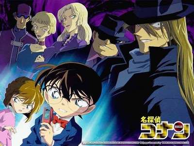 Can someone tell me the full list of Detective Conan Episode with Black Organisation? Thanks...