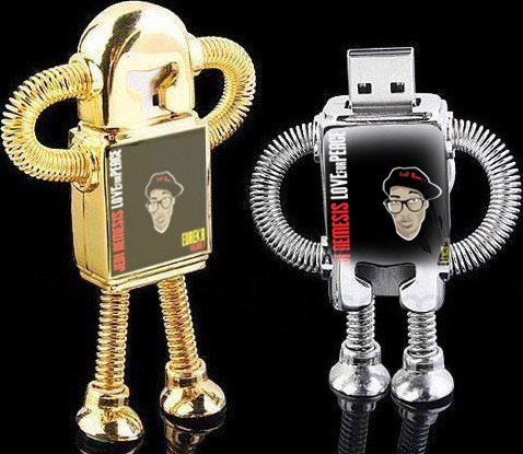 Jedi Nemesis Limited Edition Robot musik USB the future of physical musik