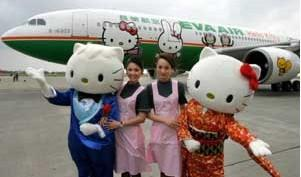 The Hello Kitty plane is the best, imo. Especially since the flight attendants have those outfits and there are giant Hello Kitties on there.