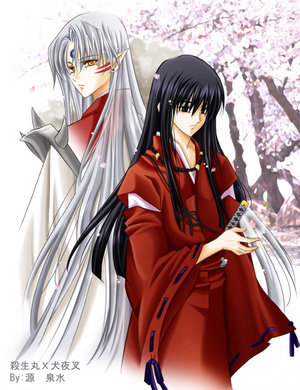 Inuyasha I'd want to be Von Sesshoumaru's side, and defiently on it.
