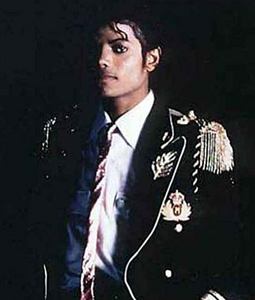It means that if U know that U are loved door youre familly,fans!,friends and God,everythink that happens in between can be dealt whit!! I post the same MJ's quote who is very thouching....All my Love to u MJ<3