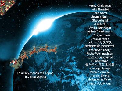 Merry Xmas!!!!