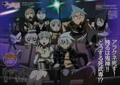 Yeah!! Soul Eater with a dose of comedy! Try to watch it! It's fun. Try also Recca no Honou