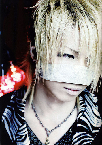 1. Reita (Akira Suzuki) 2. Bassist 3. He's from the band 'The GazettE'
