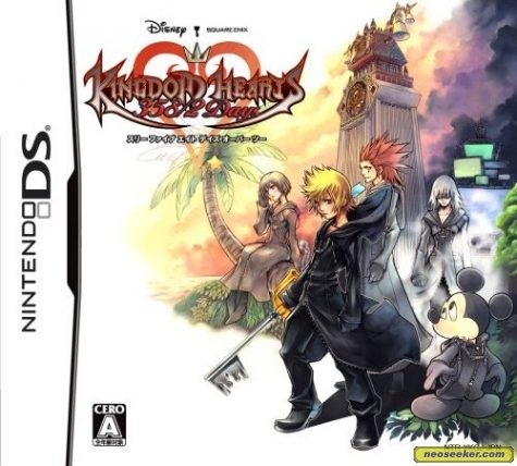 Kingdom Hearts 358/2 Days is my fav Nintendo game^_^!
