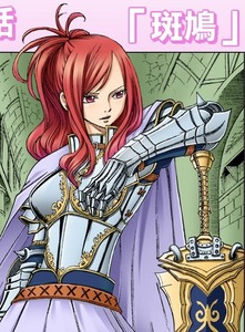 Erza Scarlet from fairy tail, she isn't short but after all this list of red-haired girls I think she's the only one who's missing XD