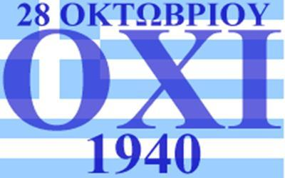 I'm born in April, but on 28th October it's a greek anniversary. This dag we recall the 28/10/1940 when Italy asked Greece to surrender and we zei no, so we started a war and we officially joined the World War 2.