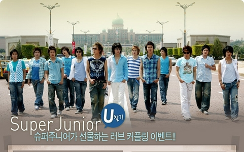 Super Junior <3 [Just in case you're wondering- it's a korean pop band~ they are 13 and they're awsome<3 the names, from left to right: Ryeowook, Shindong, Donghae, Kyuhyun, Sungmin, Hankyung, Heechul(<3), Eunhyuk, Siwon, Kibum, Leeteuk, Kangin, Yesung]