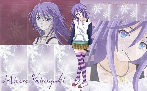 Mizore Shirayuki from Rosario Vampire.