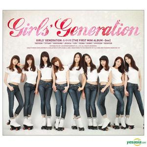 snsd is the best