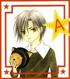 Mine is Natsume Hyuuga from gakuen alice, he reminds me of my crush and he&#39;s also a complex and awesome character <3
