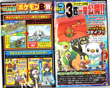 well the 草 is cool ppl say it looks wierd but when it evolves into a dragon type または poison または a new type または my fave prediction eletric and will have a good speed accuraty and a little attack power but really cool evo now for the 火災, 火 i was disapointed but when it evolves into a イノシシ mamut 象 tusk crusher poop holed shitty pig u will regret u didnt pick it it will have good attack and stamina so it will evolve into a dark type a rock または ground not much chance または maybe a new type now for water ppl r saying it looks like clown wierd くま, クマ but when it evolves into a くま, クマ platapus tailed beast with awesome attack and defens and it will probably evolve into a new type または ice stay water just like the 草 and 火災, 火 kud または a fighting type u will say dammn my fave is the 草 then water then 火災, 火