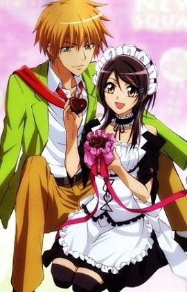 maid sama its like special a