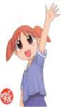 Chiyo-chan!!! from azumanga daioh