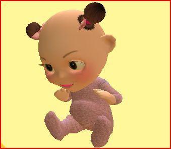 あなた want a Baby Luv?