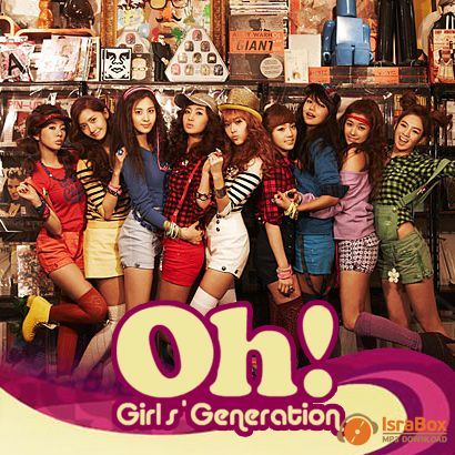 one of my favorito! groups is Girls Generation. this is their most reciente album cover. SNSD fighting!