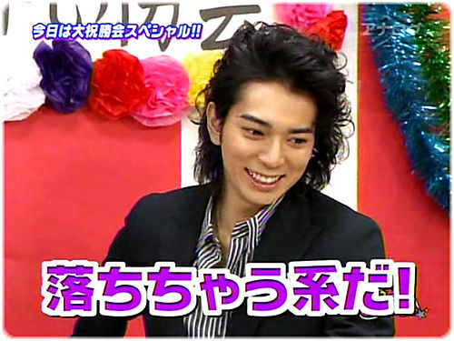 Well considering the fact that Du can't marry things I would like to marry a man. I like Asian men oder Wayne. But there is no way I'd be able to get with Wayne. So an asian oder someone like Wayne. Jun Matsumoto!! :) <3 love.