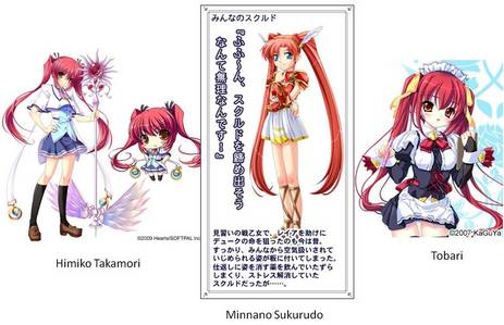 How about this three:  Himiko Takamori Minnano Sukurudo Tobari  If they're not what you're looking for... I could search for more if you want ^^