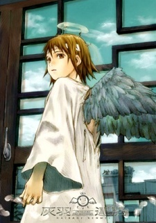 Haibane Renmei! I've only watched the 1st episode to be honest, but it does not seem like a comedy. It seems like a deep after life story. Anyway i'll watch it and then i can give mais details, but here's the Synopsis (from MAL): A dream of falling from the sky...and then birth. Rakka is born from a large cocoon into the Old Home, greeted por a group of females with small wings on their backs and shining halos above their heads. Soon Rakka's own wings grow, a halo is placed on her head and she is told that she must work in the nearby town of Grie. She soon realizes that the town and the entire world they live in are confined behind the Wall, a tall, impenetrable mural that none except the mysterious Toga are allowed to exit.