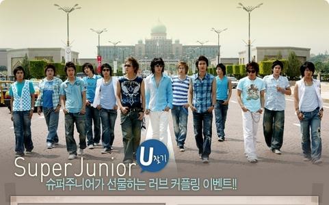 Super Junior. <3