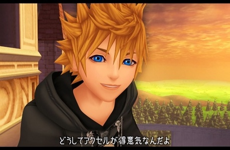 This is what I WANT to look like. Roxas is one Sexy guy, If आप disagree, sux to be u!!!