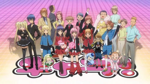 shugo chara rules AMUTO ALL THE WAY!!! ^.^