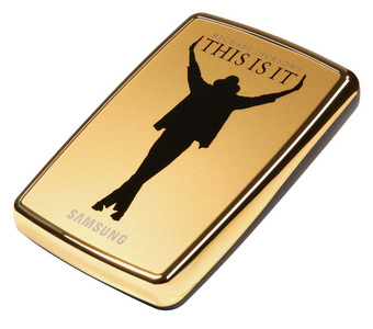 yeah !! i have this : a this is it Hard Drive ! i was he first who had buy it !!!! and the original the wiz DVDV !!!