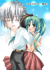 he well be so happy with mion i think :)