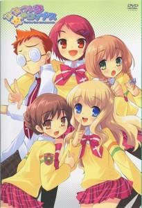 Fukamichi Nobuka From Nanatsuiro Drops (the one with red hair)Or Maylene from Kuroshitsuji or Hikaru Momose from Peace@Pieces