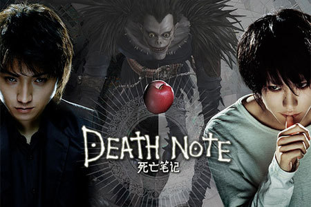 I don't really have a preferito ^-^!,but I Amore the Death Note,Higurashi,Hachiko:A dog's tale,and Blood:The last vampire movies! I can't choose! lol