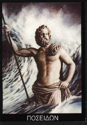 What do 당신 know about Poseidon????