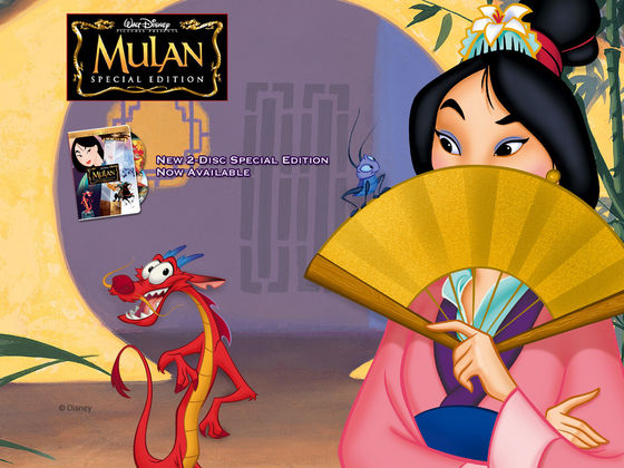 1. Mulan- The best ディズニー film in my opinion it has a great meaning and has great action scences.