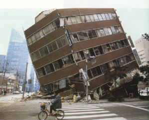 Chile's earthquake, known as the biggest earthquake in history.