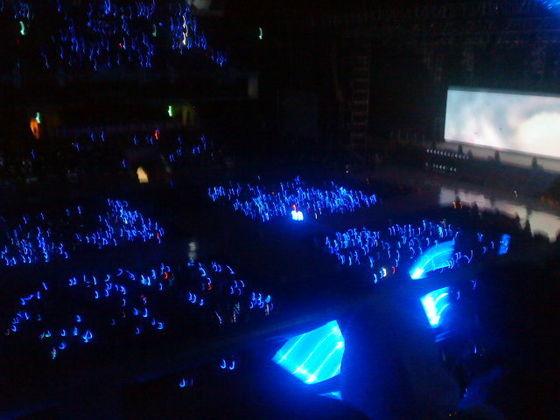 BLUE OCEAN!
