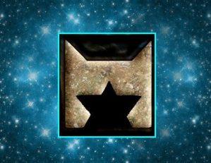 starclan's sign