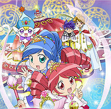 Fushigi Boshi No Futago Hime. The first season.