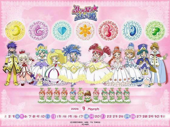 From the left Shade, Tio, Sophie, Milky ( the little girl on the سٹار, ستارہ ), Altezza, Rein, Fine, Lione, Mirlo, Narlo ( the baby boy ), Auler, Bright. At the bottom are the Princess from Seed Kingdom and the boy in the middle is Solo.