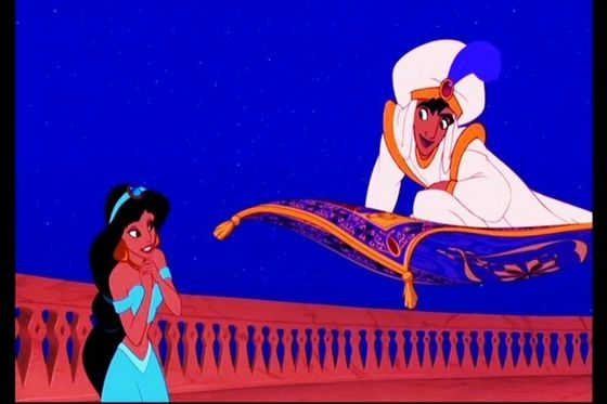 Jasmine, Princess of Agrabah.