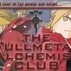 Fullmetal Alchemist RP