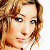 Dichen Lachman name pronunciation