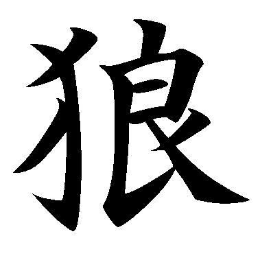 There are 204 Letters in the Hiragana and Katakana. The Kanji is debatable as upwards of 70,000 chara