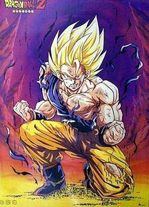 goku full power