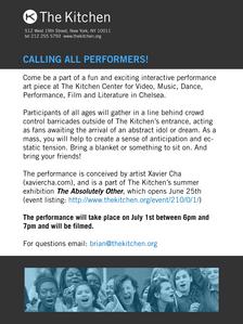 دکھائیں your fanaticism and be included in an exciting performance at New York's center for video, موسیقی