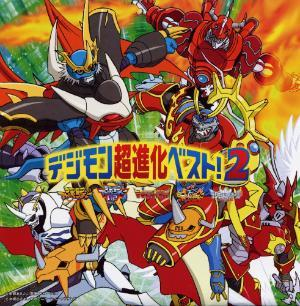 """It's called """"Digimon: Xros Wars""""(in English it would probably be called Digimon: Cross Wars).  I th"""