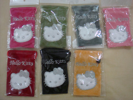 Hello Kitty Fans, I have a very good product to introduce to all of you. Look at the picture and yo