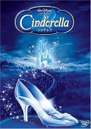 Favorite Disney Item You Own Disney Princess Fanpop