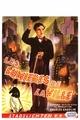 City Lights Posters Movie