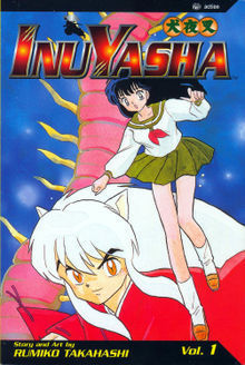 InuYasha  - adult-swim Screencap