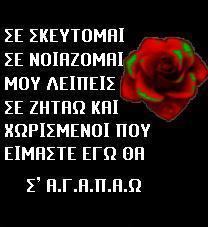 Love poems;)