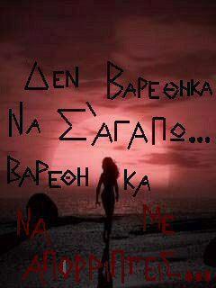 tình yêu poems;)